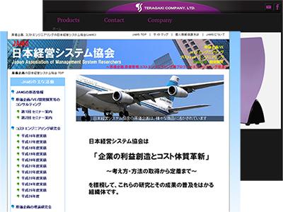 work_web